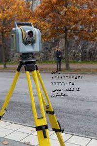 انجام نقشه یو تی ام برای املاک تهران