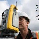 جانمایی پلاک ثبتی املاک برای سند در تهران
