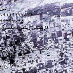 کارشناس تفسیر عکس هوایی برای تامین دلیل