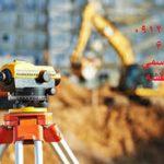 انجام تفکیک آپارتمان برای پیش خرید در تهران