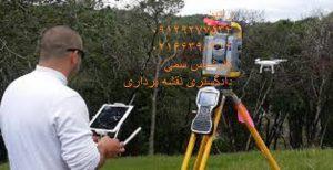 کارشناس جانمایی پلاک ثبتی ملک در تهران