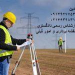 تهیه نقشه یو تی ام با فرمت شهرداری