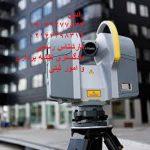 انجام تعبیر و تفسیر عکس هوایی برای جانمایی ملک