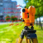فروش نقشه هوایی 1/2000 ام برای جانمایی ملک در تهران