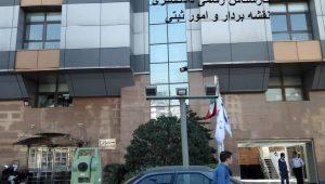 تهیه نقشه یو تی ام دو خطی شهرداری در تهران