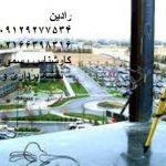 انجام پیاده سازی چهار گوشه ملک در تهران