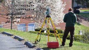 انجام پیاده سازی چهار گوشه ملک در استان تهران