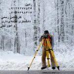 انجام تفکیک و افراز اراضی ملکی در تهران