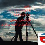 تهیه نقشه ملک با مختصات یو تی ام