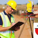 جانمایی پلاک ثبتی توسط کارشناس رسمی امور ثبتی