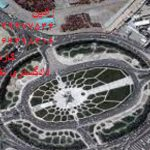 حل اختلافات ملکی توسط کارشناس رسمی
