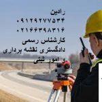 قانون تعیین تکلیف وضعیتی ثبتی اراضی