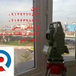 گزارش کارشناس تفسیر عکس هوایی و تامین دلیل