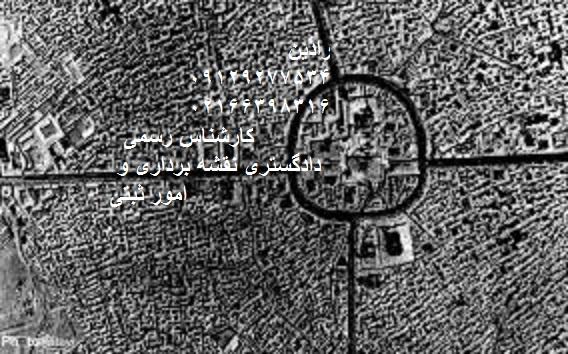 انجام تفسیر عکسهای ماهواره ای برای تعیین مرزهای ملک