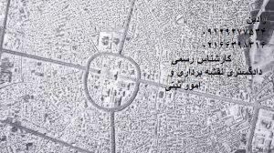 انجام تفسیر عکس های هوایی و جانمایی ملک