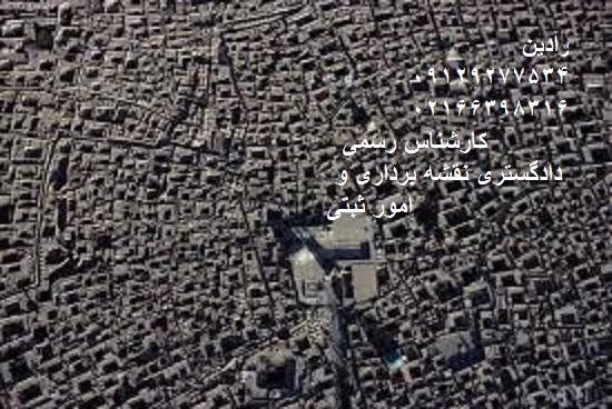 قانون تعیین تکلیف اراضی اختلافی در تهران
