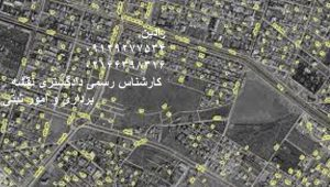 حل اختلافات ملکی بر سر مرز ها با تفسیر عکس هوایی