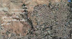 گزارش تفسیر عکس هوایی برای دادگاه اختلافات ملکی