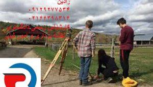 تهیه نقشه UTM عرصه ملک برای جواز ساخت