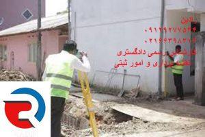 تهیه نقشه UTM برای امور اداری شهرداری