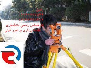 تهیه نقشه UTM برای شهرداری های تهران