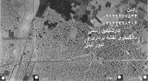 تفسیر عکسهای هوایی و انجام جانمایی پلاک ثبتی