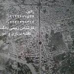 تفسیر عکس هوایی و ماهواره ای برای املاک توسط کارشناس