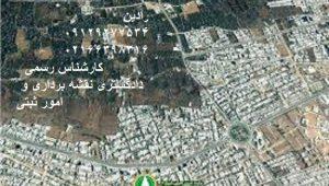 تفسیر عکس هوایی برای املاکی که اراضی ملی اعلام شده
