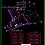 تهیه نقشه UTM برای صدور سند مالکیت