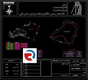نقشه utm از عرصه املاک در تهران برای سازمان ثبت