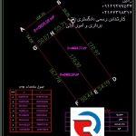 تهیه نقشه UTM ملک قولنامه ای برای سند ماده 147 - 148