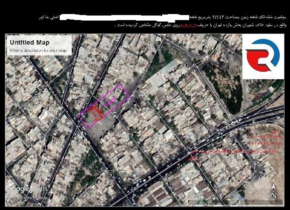 تشخیص موات و غیر موات بودن زمین از تفسیر عکس هوایی