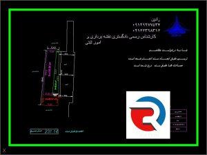 تهیه نقشه دو خطی برای ادارات ثبت در مناطق 22 گانه تهران