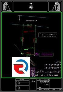 تهیه نقشه utm دو خطی برای ثبت و شهرداری در مناطق تهران